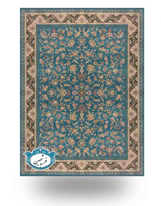 فرش ماشینی-طرح افشان دانژه                  1200 شانه فیروزه ای