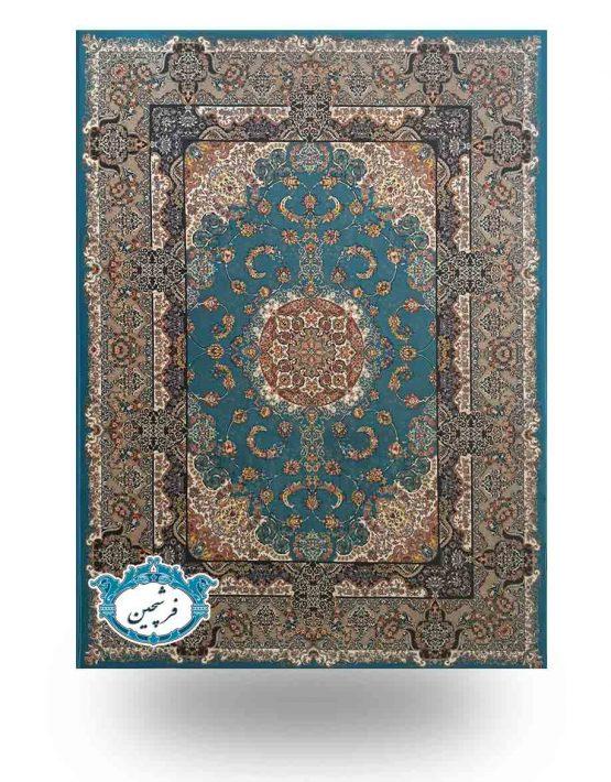 فرش ماشینی-طرح سامان1200 شانه                          فیروزه ای